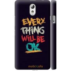 Чехол на Lenovo Vibe P1m Everything will be Ok