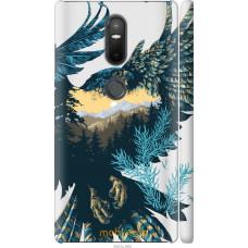 Чехол на Lenovo Phab 2 Plus Арт-орел на фоне природы