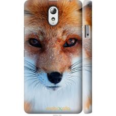 Чехол на Lenovo Vibe P1m Рыжая лисица
