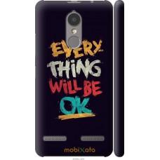 Чехол на Lenovo K6 Everything will be Ok
