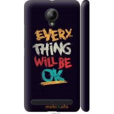 Чехол на Lenovo Vibe C2 Everything will be Ok