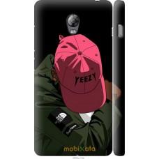 Чехол на Lenovo Vibe P1 De yeezy brand