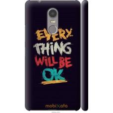 Чехол на Lenovo K6 Note Everything will be Ok