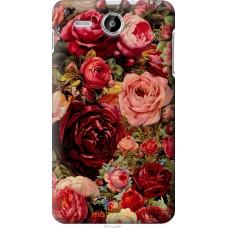 Чехол на Lenovo A529 Прекрасные розы
