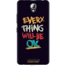 Чехол на Lenovo A5000 Everything will be Ok