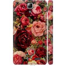 Чехол на Lenovo A536 Прекрасные розы