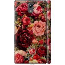 Чехол на Lenovo Phab 2 Прекрасные розы
