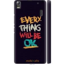 Чехол на Lenovo A7000 Everything will be Ok