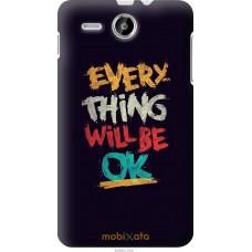 Чехол на Lenovo A529 Everything will be Ok