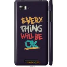 Чехол на Lenovo Vibe Z K910 Everything will be Ok