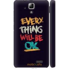 Чехол на Lenovo A536 Everything will be Ok