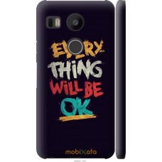 Чехол на LG Nexus 5X H791 Everything will be Ok