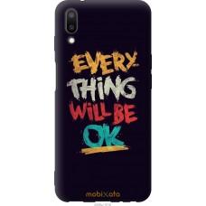 Чехол на Meizu E3 Everything will be Ok