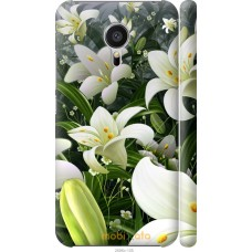 Чехол на Meizu MX5 Лилии белые