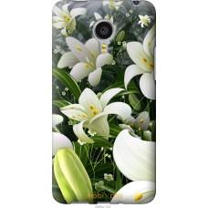 Чехол на Meizu MX4 PRO Лилии белые