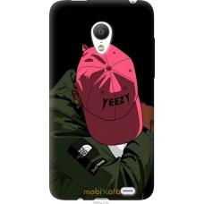 Чехол на Meizu MX3 De yeezy brand