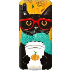 Чехол на Meizu E3 Осенний кот