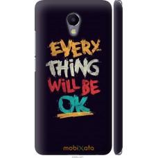 Чехол на Meizu M5 Note Everything will be Ok