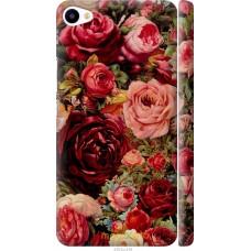 Чехол на Meizu U20 Прекрасные розы