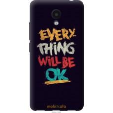 Чехол на Meizu M5c Everything will be Ok