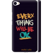 Чехол на Meizu U20 Everything will be Ok