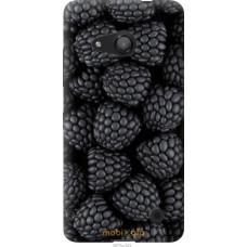 Чехол на Microsoft Lumia 550 Черная ежевика