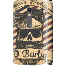 Чехол на Motorola Moto X Play Barber Shop