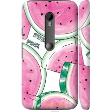 Чехол на Motorola Moto G3 Розовый арбузик