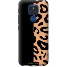 Чехол на Motorola E7 Plus Пятна леопарда