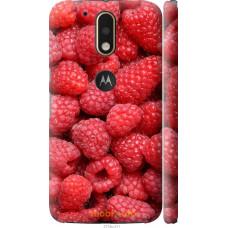 Чехол на Motorola MOTO G4 PLUS Малина