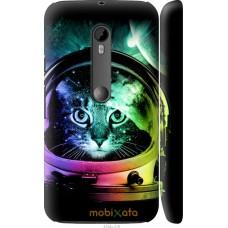 Чехол на Motorola Moto G3 Кот космонавт