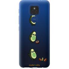 Чехол на Motorola E7 Plus Авокадо 1