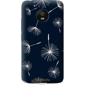 Чехол на Motorola Moto G5 одуванчики