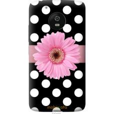 Чехол на Motorola Moto G5 Цветочек горошек v2