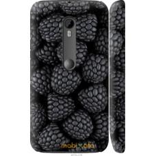 Чехол на Motorola Moto G3 Черная ежевика