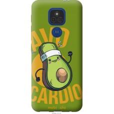 Чехол на Motorola E7 Plus Авокадо