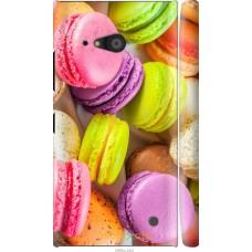 Чехол на Nokia Lumia 730 Вкусные макаруны