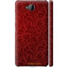 Чехол на Nokia Lumia 650 Чехол цвета бордо
