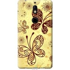 Чехол на Nokia 7 Рисованные бабочки