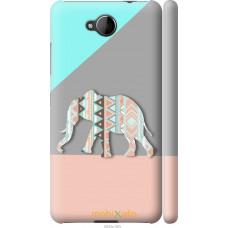 Чехол на Nokia Lumia 650 Узорчатый слон