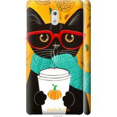 Чехол на Nokia 3 Осенний кот