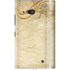 Чехол на Nokia Lumia 730 'Мягкий орнамент
