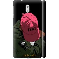 Чехол на Nokia 3 De yeezy brand