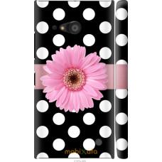 Чехол на Nokia Lumia 730 Цветочек горошек v2