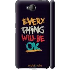 Чехол на Nokia Lumia 650 Everything will be Ok