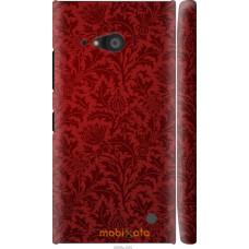 Чехол на Nokia Lumia 730 Чехол цвета бордо