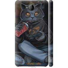 Чехол на Nokia Lumia 650 gamer cat