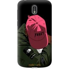 Чехол на Nokia 1 De yeezy brand