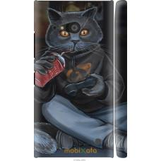 Чехол на Nokia Lumia 730 gamer cat