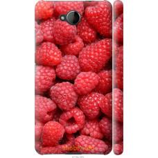 Чехол на Nokia Lumia 650 Малина
